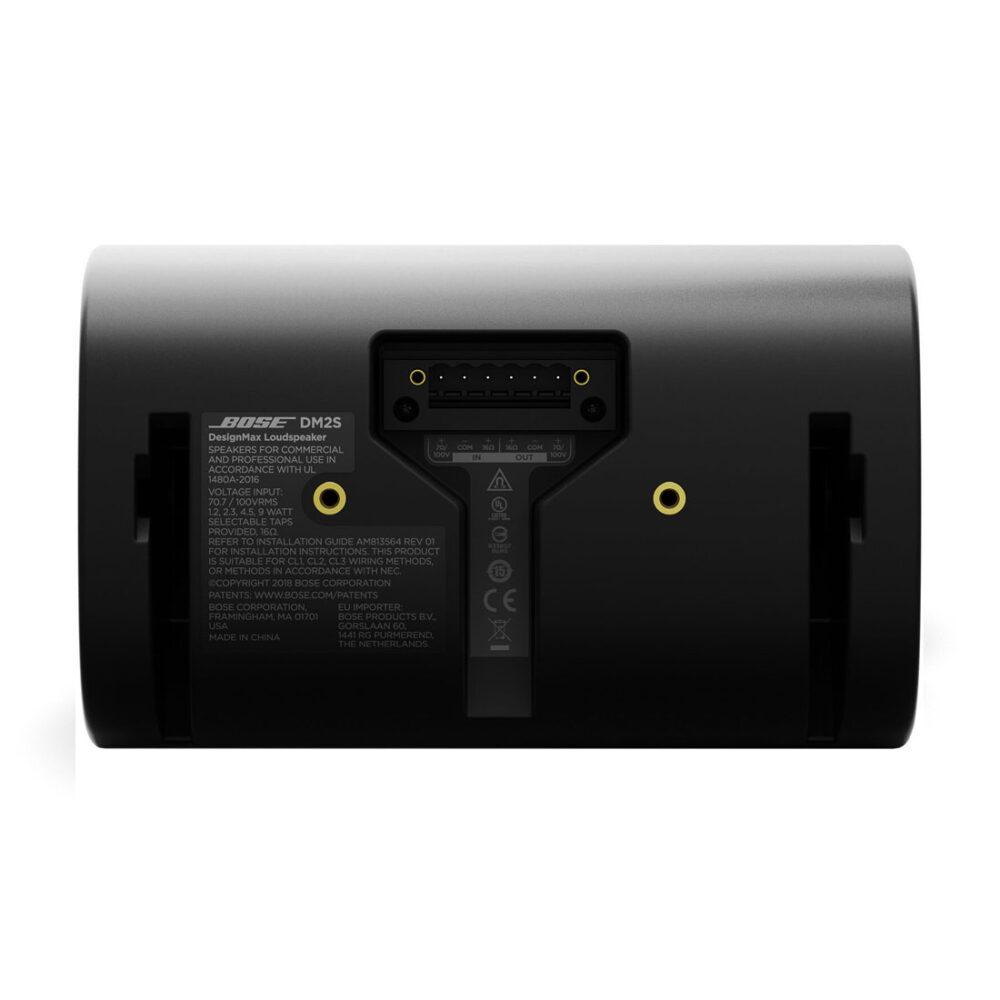 Bose-DesignMax-DM2S-554