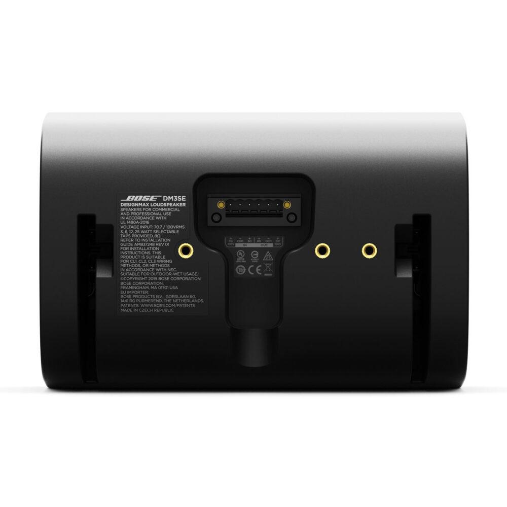Bose-DesignMax-DM3SE-00776